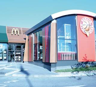 Restaurant Mc Donald's